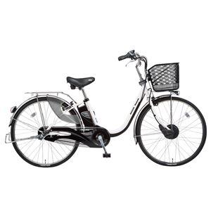 Panasonic(パナソニック) ViVi CHARGE D 24インチ アレックスフレーム 内装3段変速 ホワイトパールクリア 電動補助自転車
