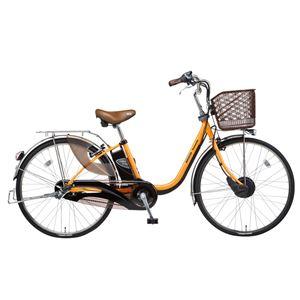 Panasonic(パナソニック) ViVi CHARGE D 24インチ アレックスフレーム 内装3段変速 シアーオレンジ 電動補助自転車
