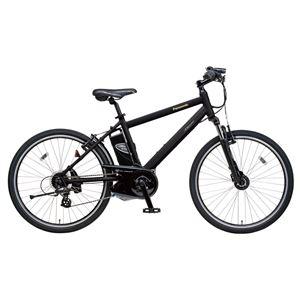 Panasonic(パナソニック) Hurryer 26インチ アルミフレーム 7段変速 マットナイト 電動補助自転車