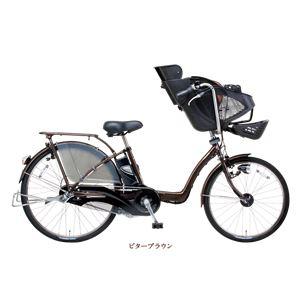 Panasonic(パナソニック) Gyutto DX ビターブラウン (T2H) 電動補助自転車
