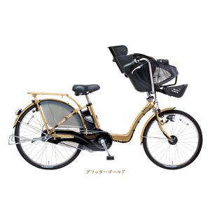 Panasonic(パナソニック) Gyutto DX グリッターゴールド (T5H) 電動補助自転車