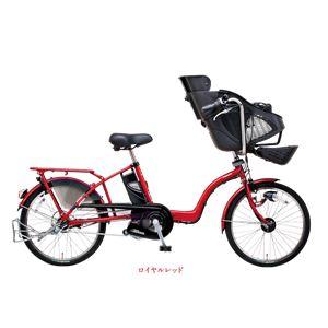 Panasonic(パナソニック) Gyutto mini 20インチ ロイヤルレッド (R5D) 電動補助自転車