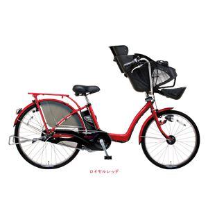 Panasonic(パナソニック) Gyutto ロイヤルレッド (R5D) 電動補助自転車