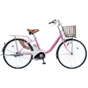 Panasonic(パナソニック) Vivi NX 26インチ プラズマピンク (M3G) 電動補助自転車