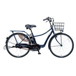 Panasonic(パナソニック) Vivi Strong 26インチ USブルー (VN0) 電動補助自転車
