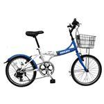 2013モデル DUCATI(ドゥカティ) 自転車本体/折りたたみ自転車 20 x 1.5インチ BLUE 6段変速 SDFK-206