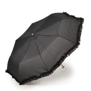 2013年モデル ACCENTS Tokyo(アクセンツトーキョー) すてきパラソル フルール ポリエステル100% ブラック UVカット率99%以上 防水加工/遮光性/遮熱性 折りたたみ傘(雨・日傘兼用)