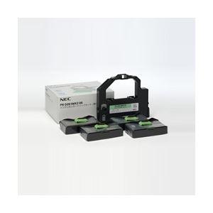 インクリボンカートリッジセット(黒) h01