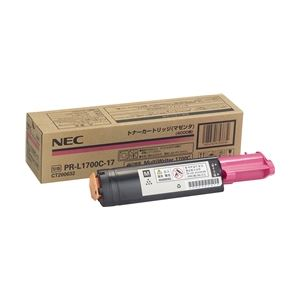 NEC 大容量トナーカートリッジ(マゼンタ) PR-L1700C-17 h01