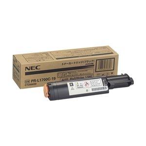 NEC 大容量トナーカートリッジ(ブラック) PR-L1700C-19 h01