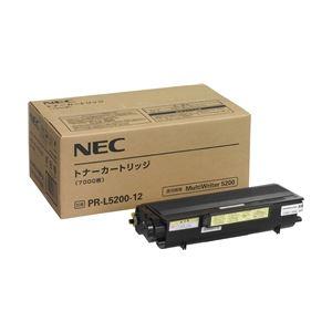 NEC トナーカートリッジ PR-L5200-12 h01