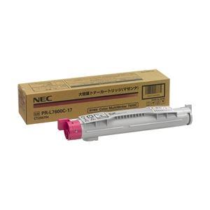 NEC 大容量トナーカートリッジ(マゼンタ) PR-L7600C-17 h01