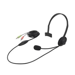 ヘッドセット 片耳ヘッドバンド式 ノイズ低減 ブラック