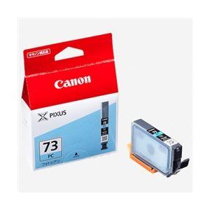 キヤノン(Canon) インクタンク PGI-73PC 6397B001 h01