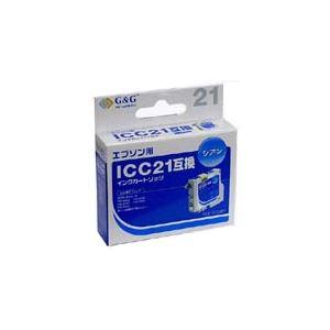 NIE-ICC21 5個セット h01