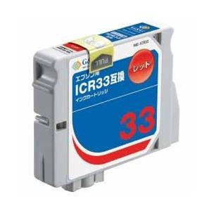 NIE-ICR33 5個セット h01