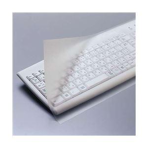 PKU-FREE1 20個セット h01