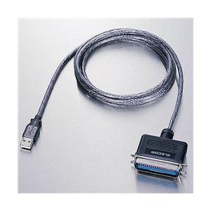 UC-PGT 10個セット h01