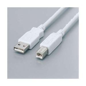 USB2-FS15 5個セット h01