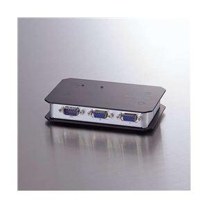 ZEL-VSPA2 2個セット h01