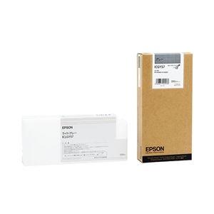 エプソン(EPSON) インクカートリッジ グレー 350ml (PX-H10000/H8000用) ICGY57 h01