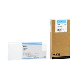 エプソン(EPSON) インクカートリッジ ライトシアン 350ml (PX-H10000/H8000用) ICLC57 h01