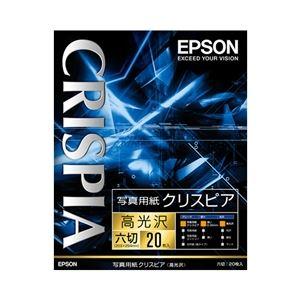 エプソン 写真用紙クリスピア<高光沢> (六切/20枚) K6G20SCKR