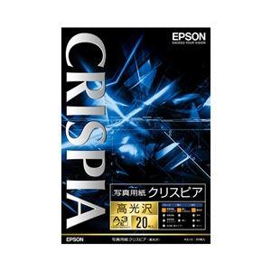 エプソン 写真用紙クリスピア<高光沢> (A3ノビ/20枚) KA3N20SCKR