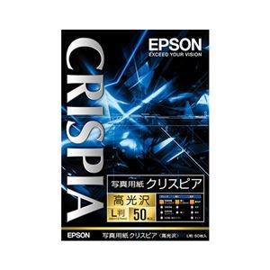 エプソン 写真用紙クリスピア<高光沢> (L判/50枚) KL50SCKR