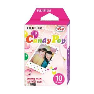 富士フイルム チェキ用カラーフィルム instax mini キャンディポップ 1パック品(10枚入) INSTAX MINI CANDYPOP WW 1 - 拡大画像