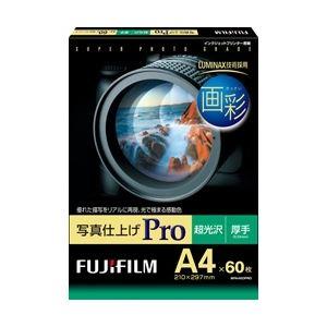 富士フィルム(FUJI) インクジェットペーパー 画彩 写真仕上げ Pro A4 60枚 WPA460PRO