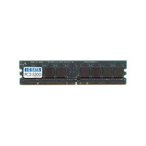 アイ・オー・データ機器 PC2-5300(DDR2-667)対応 240ピン DIMM 2GB DX667-2G h01
