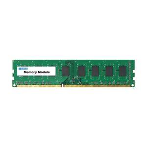 デスクトップPC用 PC3-12800(DDR3-1600)対応メモリー 4GB h01