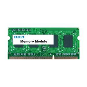 PC3-10600(DDR3-1333)対応 204ピン S.O.DIMM 2GB(低消費電力モデル) h01
