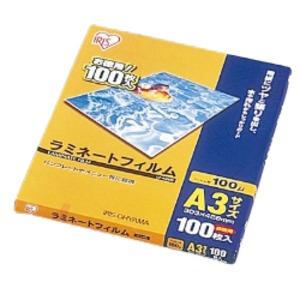 アイリスオーヤマ ラミネートフィルム 100ミクロン(A3サイズ)/1箱100枚入 LZ-A3100