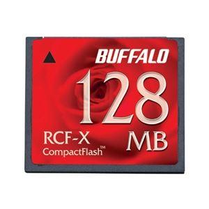 バッファローコンパクトフラッシュハイコストパフォーマンスモデル128MBRCF-X128MY
