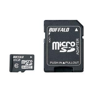 バッファロー Class10 microSDHCカード SD変換アダプター付 16GB RMSD-16GC10AB