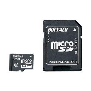 バッファロー Class10 microSDHCカード SD変換アダプター付 32GB RMSD-32GC10AB