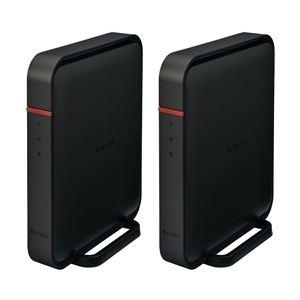 バッファロー AOSS2 エアステーション 11ac(Draft)/n/a/g/b 866+300Mbps無線LAN親機 2台セット WZR-1166DHP/E - 拡大画像