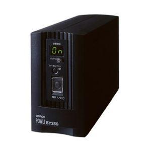 オムロン 無停電電源装置(常時商用給電/正弦波出力) 350VA/210W BY35S - 拡大画像