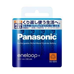 Panasonic(パナソニック) エネループ 単3形 4本パック(スタンダードモデル) BK-3MCC/4 - 拡大画像