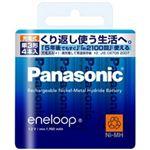 Panasonic(パナソニック) エネループ 単3形 4本パック(スタンダードモデル) BK-3MCC/4