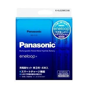 Panasonic(パナソニック) 単3形 エネループ 4本付急速充電器セット K-KJ22MCC40 - 拡大画像