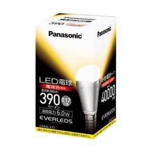 Panasonic(パナソニック) LED電球 6.0W(電球色) LDA6LE17 LDA6LE17 - 拡大画像