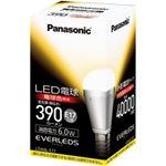 Panasonic(パナソニック) LED電球 6.0W(電球色) LDA6LE17 LDA6LE17