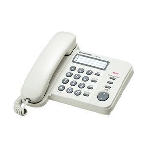 Panasonic(パナソニック) デザインテレホン(ホワイト)VEF04W VE-F04-W