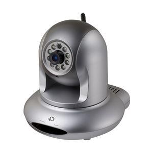 プラネックスコミュニケーションズ ナイトビジョン機能搭載 Wi-Fi/有線対応 パン・チルトネットワークカメラ CS-WMV04N2 - 拡大画像