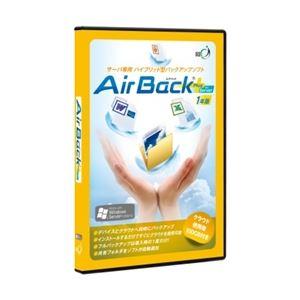 アール・アイ Air Back Plus for Server 1年版 ABPLUSFS/1 h01