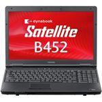 東芝 dynabook Satellite B452/H:Cel1000M/2G/320G_HDD/SMulti/7Pro DG/Office無 PB452HNBPR7A71