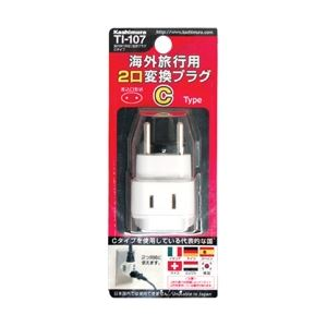 カシムラ 海外旅行用 2口変換プラグ Cタイプ TI-107 - 拡大画像